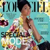Chanel Iman Covers L'Officiel Paris February 2012 Issue