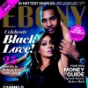 Ebony Magazine Reveals Its February Black Love Issue