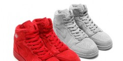 DOPE KICK ALERT: Jordan Brand Set To Release A