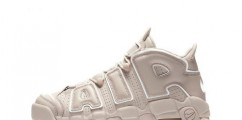 SneakHER Goals: Nike's Air More Uptempo Goes Nude